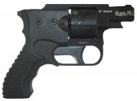 РК-2 SMERSH 45 Rub